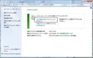 windows7の初期設定方法