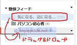 google reader 登録方法4