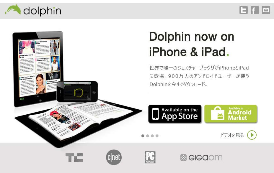 dolphin-browser