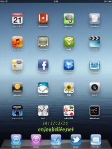 【new iPad】おすすめ無料アプリ/ホーム画面!