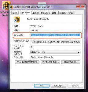 uTorrentのセキュリティ対策