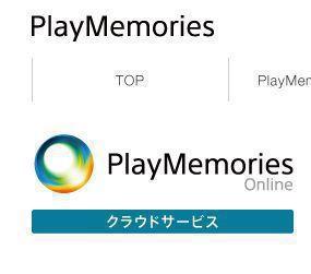 PlayMemoriesOnline