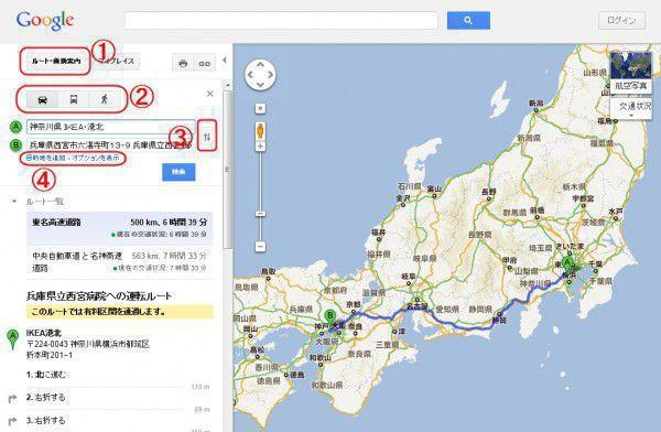 グーグルマップの使い方01