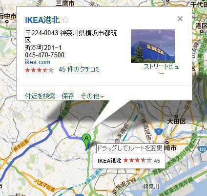グーグルマップの使い方02