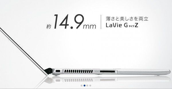 LaVie G type Z