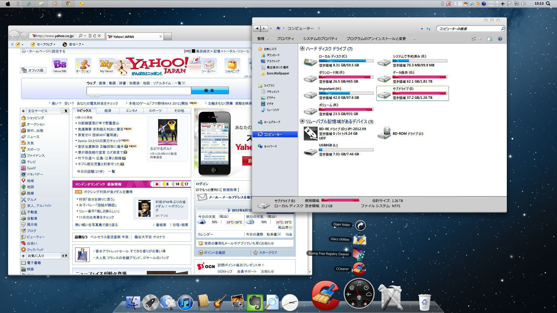 Windows 7 をmac Os X Mountain Lion 風にカスタマイズ