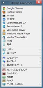 windows8-like-windows7-05