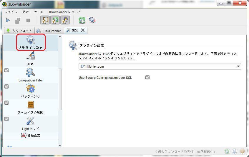 Jdownloader Extraction Error Md5