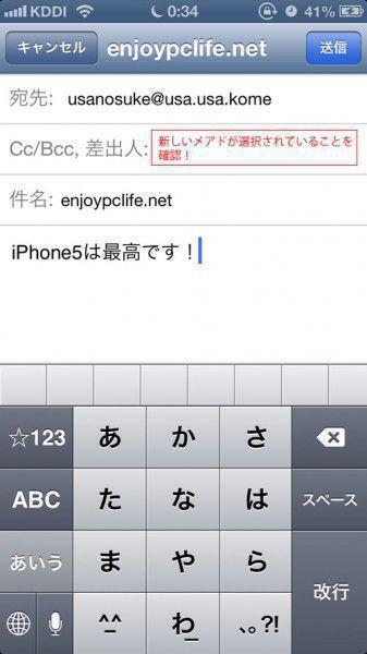 iphone5 一括