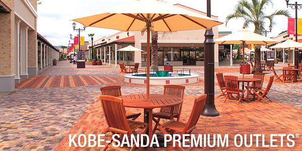 kobe-sanda-premium-outlets