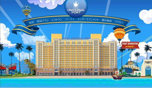 usj-hotel-universal-port