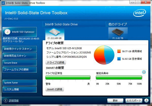 intel-solid-state-drive-toolbox