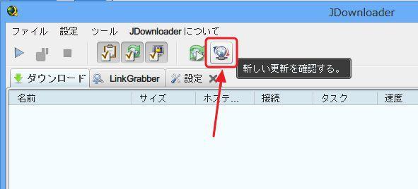 jdownloader-2-usage-01
