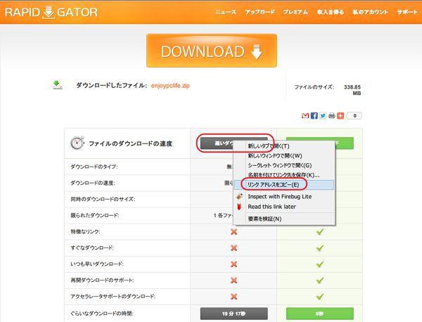 jdownloader-2-usage-02