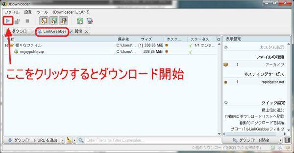 jdownloader-2-usage-10