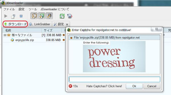 jdownloader-2-usage-12