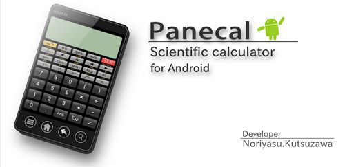 nexus7-calculator