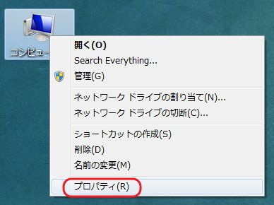 windows7-32bit-64bit-1