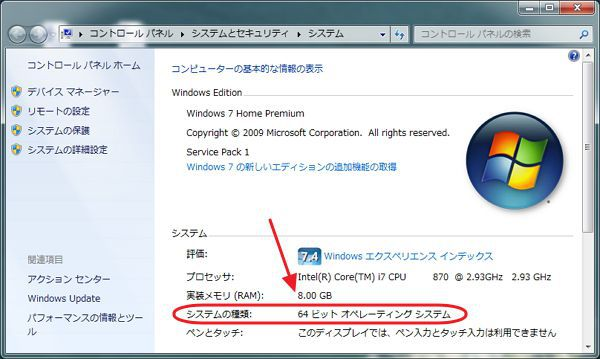 windows7-32bit-64bit-2