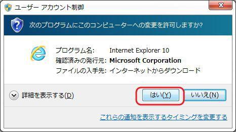 windows7-ie10-2