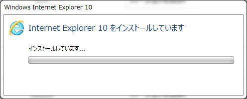 windows7-ie10-4