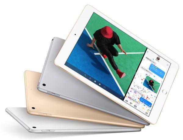 普通の人なら無印【iPad Wi-Fi】で十分。本体代金のみで月額使用料は不要です。