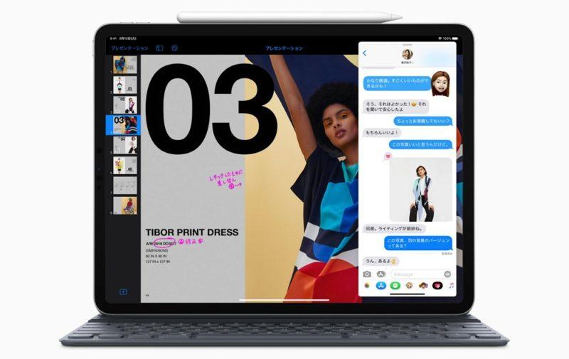 タブレットなら個人的にiPad一択!一家に一台にあると非常に便利ですよ!