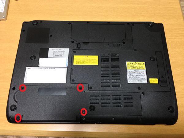 HDDをSSDに交換・換装