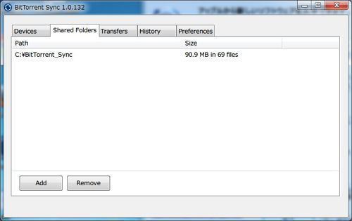 BitTorrent Syncの使い方