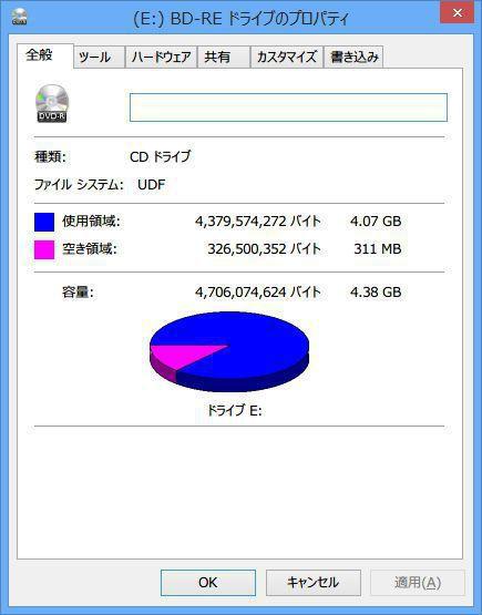 DVDエラー
