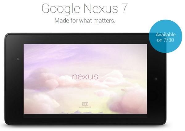 新型ネクサス7 2013