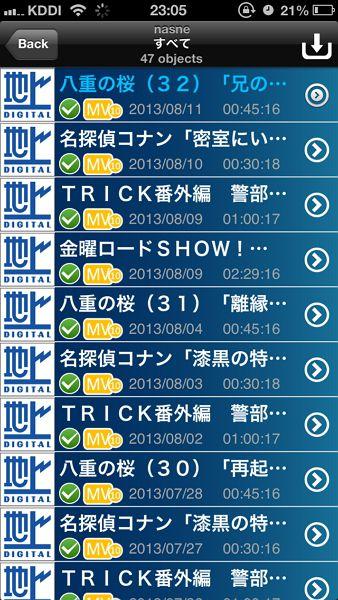 Media-Link-Player-for-DTV-04