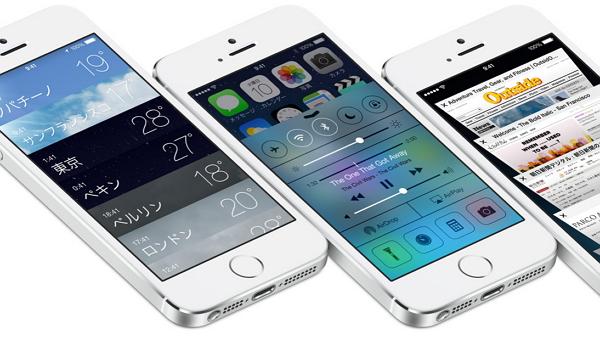 iOS 7 フラットデザイン