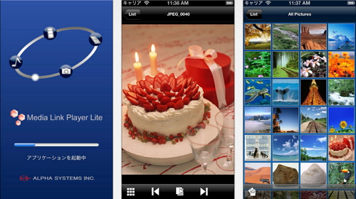 Media Link Player Lite