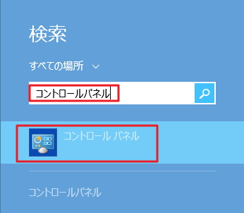 Windows 8.1 起動時にスタート画面をスキップし、デスクトップを直接表示する方法