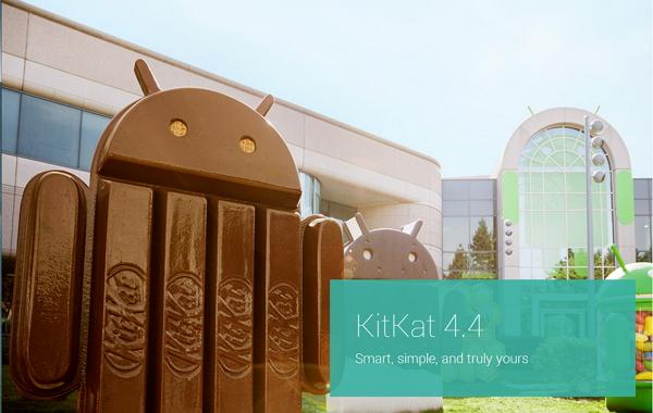 Nexus7 2013モデルにandroid 4.4が配信開始に!