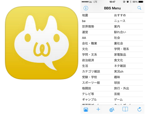 BB2C/iphone/iOS7