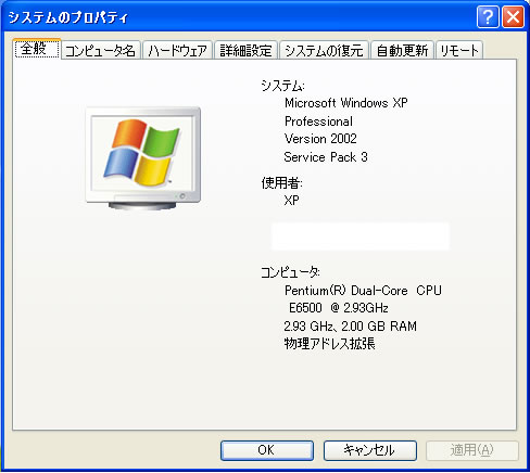 Lubuntu のシステム要件