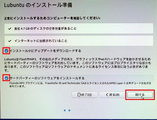 Windows XP PCにLubuntuをデュアルブート環境でインストールした流れ