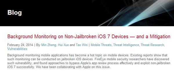 「iOS 7」に新たな脆弱性?
