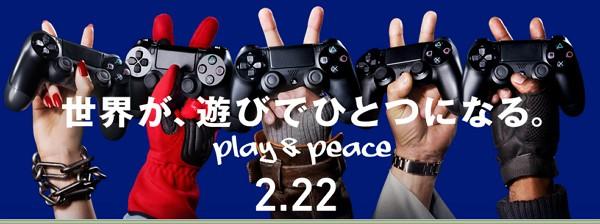 PS4本体と同時に購入するべきおすすめソフトは?