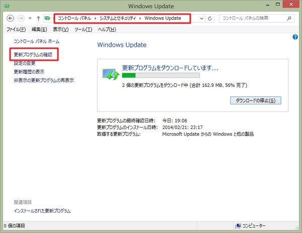 Windows 8.1のおすすめ初期設定&カスタマイズ方法