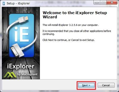 iExproler のインストール方法