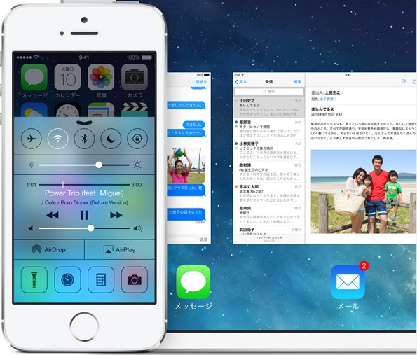 【iphone】おやすみモードの使い方・設定解説【iOS 7】