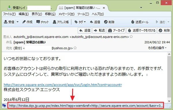 https://enjoypclife.net/2014/06/15/dragon-quest-x-fishing-security/