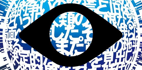 PS Vita 「フリーダムウォーズ」レビュー