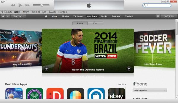 海外版Apple ID作成方法