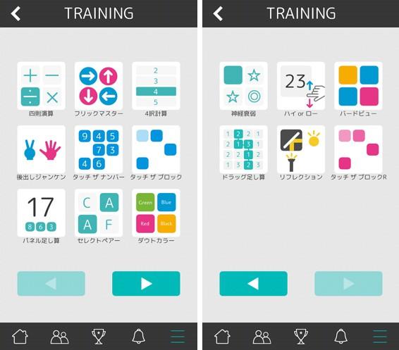 iphoneおすすめアプリ「BrainWars」