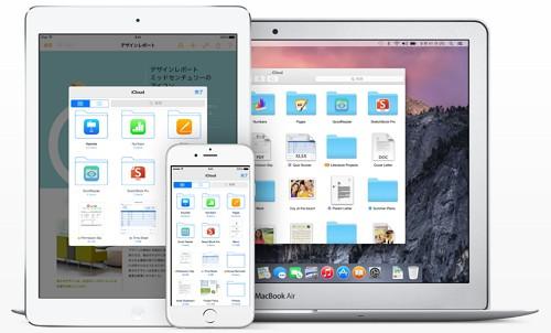 iOS 8の使い方:iCloudがドロップボックスみたいに進化!?