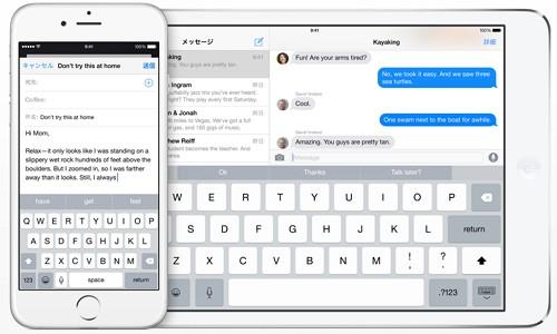 iOS 8の使い方:Quick Typeで別次元の文字入力を!